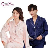 瓊瑛 QY019 男女款睡衣套裝 *2件