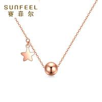 SUNFEEL 賽菲爾 浪漫星球 女士18k金項鏈