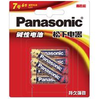 松下Panasonic正品通用7號七號6粒堿性堿性耐用干電池兒童玩具體重秤批發遙控器鼠標電池