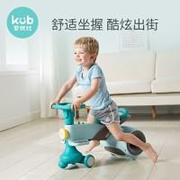可優比兒童扭扭車防側翻寶寶玩具萬向輪溜溜車1-3-6歲妞妞搖擺車