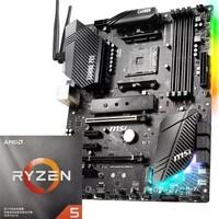 MSI 微星 B450 GAMING PRO CARBON AC 暗黑板主板  AMD 銳龍5 3500X CPU 套裝