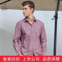 魯泰佰杰斯男士商務休閑純色純棉襯衫男長袖韓版工裝時尚潮流襯衣