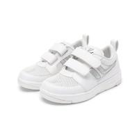 巴拉巴拉 童鞋 男女童板鞋夏裝新款透氣鞋子兒童小白鞋亮燈鞋潮 *3件