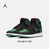 AIR JORDAN 1 RETRO HIGH OG GS 大童款運動鞋
