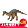 wenno 仿真恐龍模型玩具 禽龍