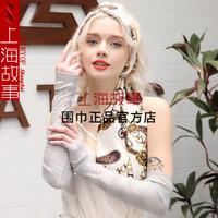 上海故事 48315319697 女士冰袖