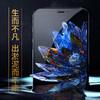 Benks蘋果11Pro Max鋼化膜iPhone11手機ProMax藍寶石XMax全屏X覆蓋iphonexmax全包iPhones貼膜pro防爆ipx屏保