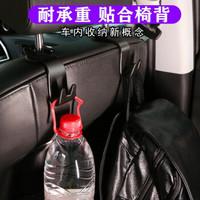 汽車內飾品汽車掛鉤座椅背后收納掛鉤