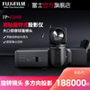 Fujifilm/富士 FP-Z5000投影儀 雙軸旋轉式短焦投影儀 商業辦公投影機 1080P高清投影機