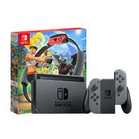 Nintendo 任天堂 Switch 續航升級版 紅藍主機 國行版 + 健身環大冒險