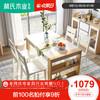 現代儲物多功能餐桌椅餐臺組合小戶型餐廳家用吃飯桌子歺桌子BR3R