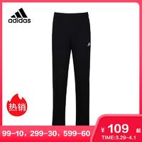 adidas阿迪達斯男 18春季運動休閑長褲BP8753