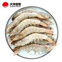 大洋世家 厄瓜多爾白蝦(中號) 85~110只 1.75kg *3件