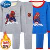 迪士尼兒童保暖內衣套裝純棉加厚加絨 *2件