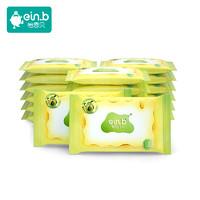 怡恩貝 嬰兒濕巾小包 手口專用隨身裝 寶寶牛油果濕紙巾10抽20包 *5件