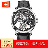 艾戈勒(agelocer)瑞士手表 飛行陀飛輪雙面鏤空時尚男士機械腕表 80小時動能 全景背透 銀色黑盤