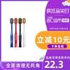 日本惠百施成人牙刷48孔6列舒適寬幅大頭顏色隨機4支