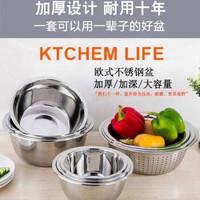 不銹鋼湯盆加厚和面盆子家用廚具