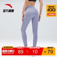安踏官網旗艦運動健身褲2020春夏新款瑜伽褲女緊身高腰提臀九分褲