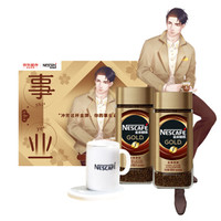 雀巢(Nestle) 金牌 春咖節事業禮盒 進口金牌原味100g*2(內贈電熱保溫杯)