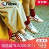 feiyue/飛躍ADM聯名合作款休閑鞋情侶帆布鞋