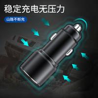 寶拉迪 車載手機充電器  3.4A 雙口USB輸出
