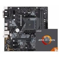 AMD 锐龙 Ryzen 5 3700x 盒装CPU处理器 + msi 微星 B450I GAMING PLUS AC 主板 套装