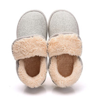 京東PLUS會員 : Hommy HM1725 情侶居家棉拖鞋 *3件