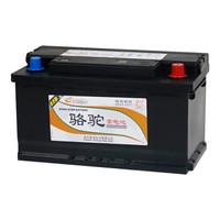CAMEL 駱駝 汽車電瓶EFB啟停蓄電池T7 6-QTPE-75 12V