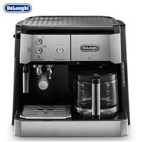 德龍(Delonghi)咖啡機 半自動咖啡機 意式美式 泵壓滴濾二合一 BCO421.S