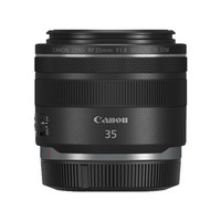 佳能(Canon)RF35mm F1.8 MACRO IS STM 廣角微距鏡頭