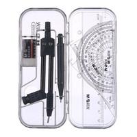 M&G 晨光 ACS90806 尺規7件套裝(圓規+橡皮+自動鉛筆+套尺四件) +直尺2把+湊單品