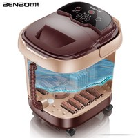 本博足浴盆全自動按摩洗腳盆恒溫器泡腳桶電動加熱足療機家用神器