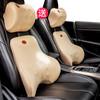 汽車靠墊腰墊靠枕靠背護腰車用座椅四季腰部支撐記憶棉頭枕腰靠