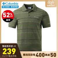 哥倫比亞Columbia戶外男速干衣透氣翻領POLO短袖T恤PM3689/PM3688