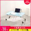床上懶人筆記本電腦桌宿舍可折疊多功能小桌子