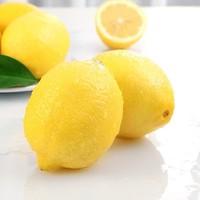 福瑞達 安岳黃檸檬 6斤