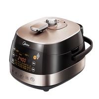 Midea 美的 MY-HS5060P(WQH50C8) IH加熱 電壓力鍋 5L