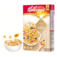 Kellogg's 家樂氏 進口麥片玉米片多口味谷物早餐即食麥片 谷維滋175克 *3件