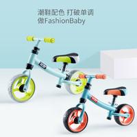 KUB 可優比 兒童平衡車