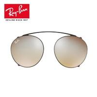 Ray-Ban 雷朋 0RX2447C 男士夾片式太陽鏡