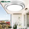 雷士照明(NVC)吸頂燈 led燈具 臥室陽臺過道燈 創意雙層立體設計邊框 圓形單色光 24W