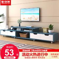 電視柜 現代簡約茶幾組合北歐小戶型簡易客廳實木色伸縮電視機柜
