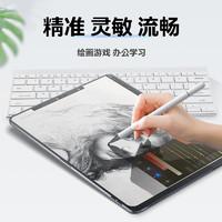 iPad筆apple pencil電容筆細頭繪畫蘋果平板觸控觸摸屏手寫被動式mini5指4畫筆
