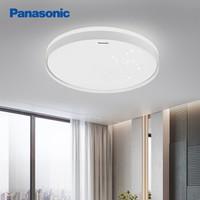 松下(Panasonic)吸頂燈LED燈具客廳燈臥室燈遙控調光調色繁星效果落夕系列 HHXZ2021 21W