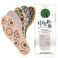 黑科技除臭留香抗菌運動鞋墊