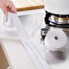 微信端 : 防油防水防霉廚房灶臺水槽美縫貼膠帶