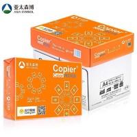 Asiasymbol 亞太森博 橙拷貝可樂 A4復印紙 70g 500張/包 5包裝