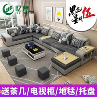 憶斧至家 現代轉角U型組合沙發五件套(五件套 地毯)