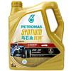 PETRONAS  馬石油 炫騰 7000全合成機油 0W-20 SN PLUS級 4L
